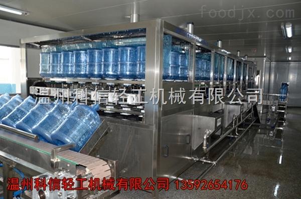 100-2000桶/时 450桶/时(桶装纯净水生产线)大桶水