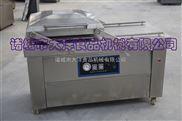 自动包装机/花生米包装机/双室真空充氮包装机