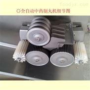 不锈钢小型多功能中药制丸机