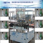 2000瓶玻璃瓶洗瓶机/回转式洗瓶机