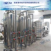 饮用水生产线/纯水生产线