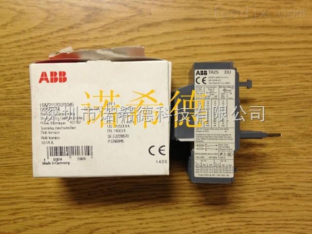abb4430c电路图