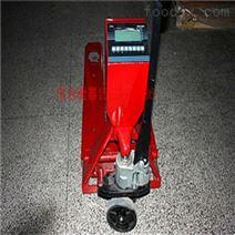 整车镀锌2吨电子叉车秤,2吨防锈叉车称,1吨上海叉车秤