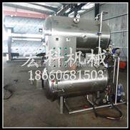 高温喷淋式杀菌锅 食品高温灭菌设备 玻璃瓶软包装高温杀菌设备