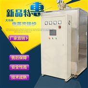 益宇大品牌 大型电蒸汽锅炉 厂家长期现货供应