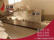 济南立威专业生产木材微波干燥设备