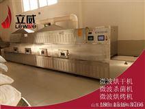 100HMV猫砂微波干燥设备报价