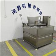 电加热油水分离鱼豆腐油炸机