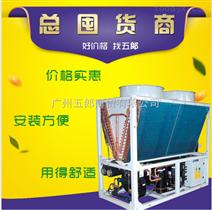 广州约克空调YCAE系列风冷热泵模块机组