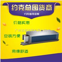 广州约克空调风机盘管YBFC系列卡式吊顶暗装式