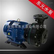 小型化工泵报价,小型耐腐蚀化工泵选型,东元实至名归惠动天下