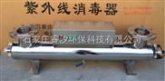 山东紫外线杀菌设备厂家