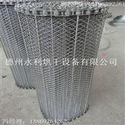 永利烘干直销菱形网带 不锈钢输送带 食品过油网带定做加工