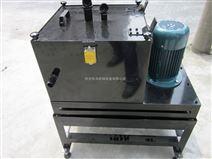磨削液高速离心式分离机