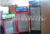 单门立式饮料展示柜