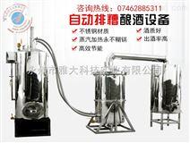 白酒蒸酒机报价 雅大100斤小型蒸酒设备价格