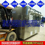 MCHGJ-48-山西狗頭大棗網帶式烘干機加工工藝流程