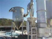 二手200型喷雾干燥机 二手化工设备 200型二手高速离心喷雾干燥机