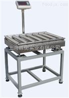 创新型滚筒电子秤 60公斤食品厂滚筒电子秤