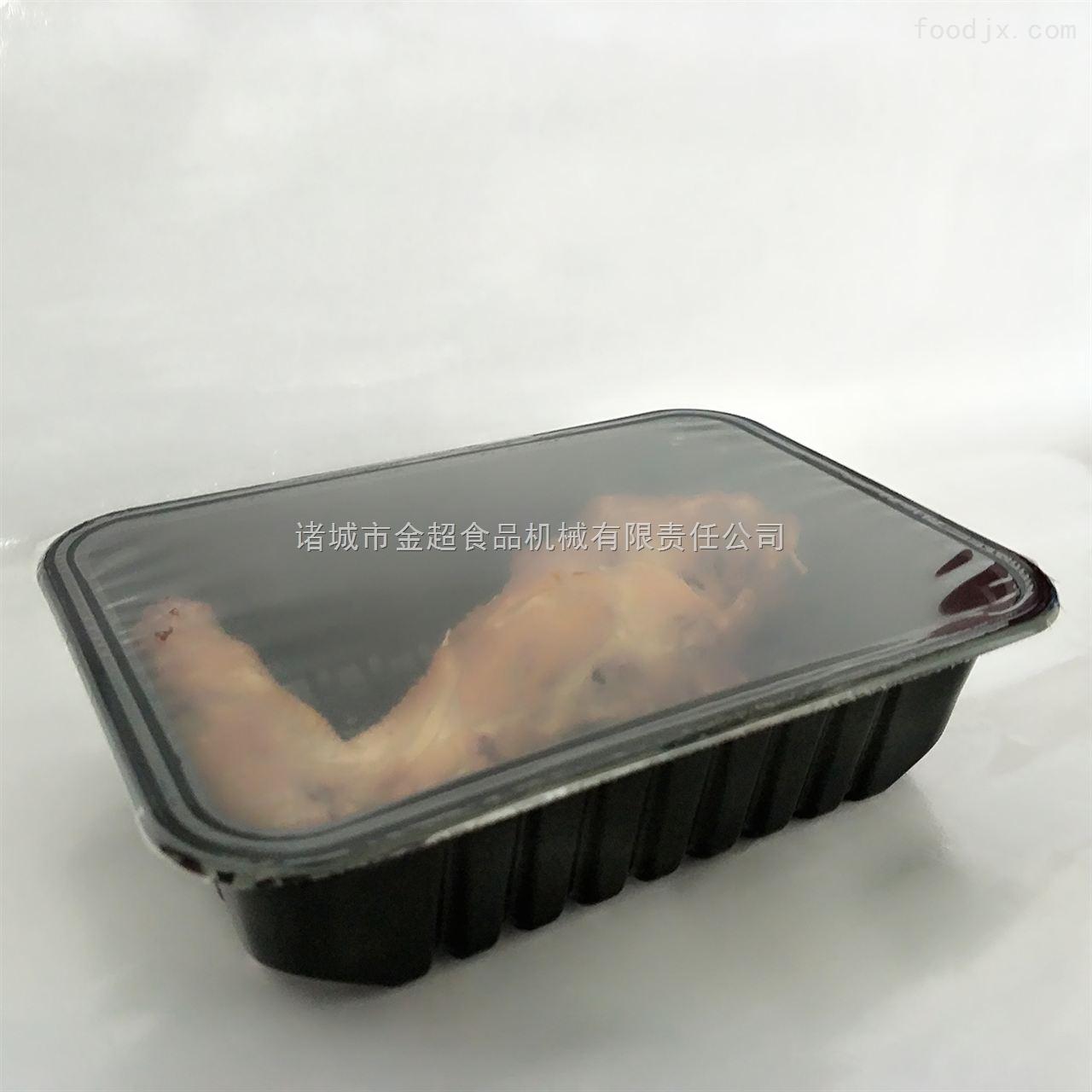 熟食盒式封膜真空气调包装机