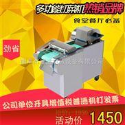 广东家用小型切菜机特点与用途-价格