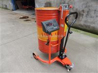 涂料厂300kg油桶搬运车电子秤 嘉兴350KG带电子称手动油桶搬运车