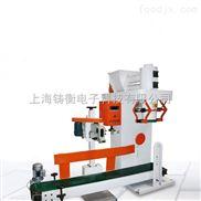 10kg粉末自动定量包装机