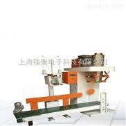 50公斤粉末定量包装机价格