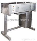 圆刀型肉块嫩化机
