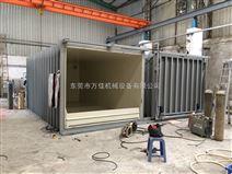 厂家直销500公斤果蔬真空预冷机