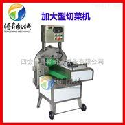 TS-Q120-进口加大型切菜机 切片机 可切1MM丝 切丁机