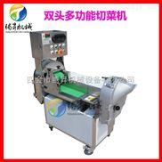 TS-Q118-青瓜斜切片机 土豆切丝机