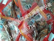山东济南微波食品干燥杀菌设备 越弘品牌
