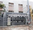 印刷厂废气处理设备装置价格