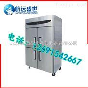 廚房四門冷藏保鮮柜|四開門冷藏冷凍柜|全銅管廚房立式冷柜|商用雙溫立式冷藏柜