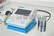 新疆红枣水分活度仪标准 大枣水活度测量仪