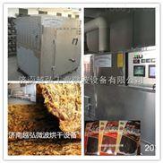 隧道式食品微波低温杀菌设备