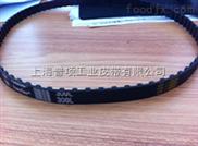順菱SL-B7食品攪拌機配件SL-B5皮帶