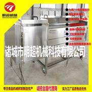 红薯清洗机可清洗去泥或清洗去皮