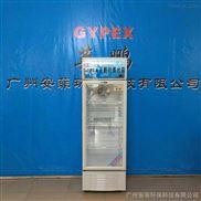 烟台防爆冷藏冰箱