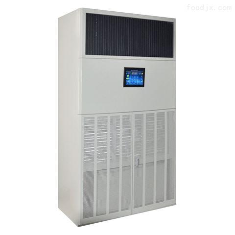 格汇DPI150净化除湿机