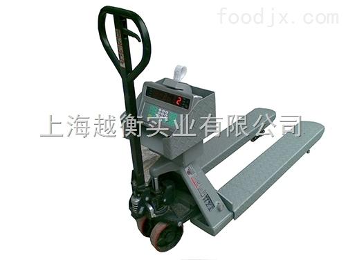 越衡叉车移动式电子秤 仓库货场用叉车移动平台秤