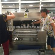 热销不锈钢厨房用具除油除蜡超声波清洗干燥设备