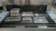 不锈钢份数盘自动清洗烘干流水线 佳和达不锈钢厨具表面清洗机