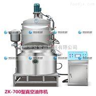 ZK-700小吃零食健康食品低温真空油炸机