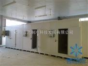 上海小型双温冷库建造费用