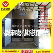 豆干烘干机价格专用于豆干烘干房