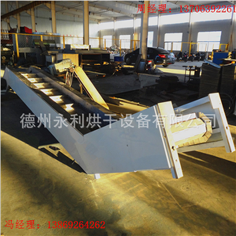 专业制作工业链板提升机 不锈钢板链上料机 刮板提升机