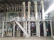 玉米深加工机械-玉米糁加工机械-玉米糁加工设备