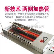 很久以前烧烤炉 自动翻转烧烤机 全自动烤串 木炭自动翻转烧烤炉